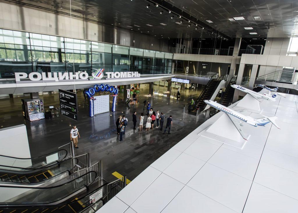 Терминал Международного аэропорта Тюмени