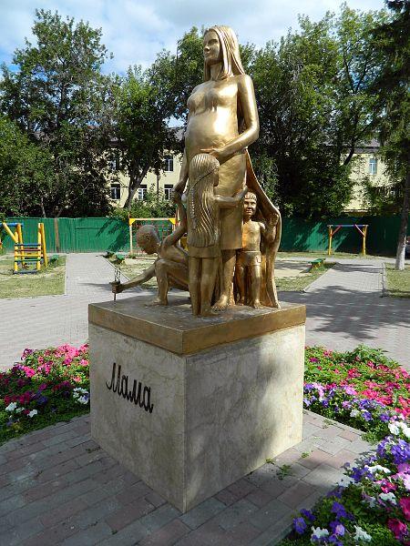 Тюмень Памятник маме
